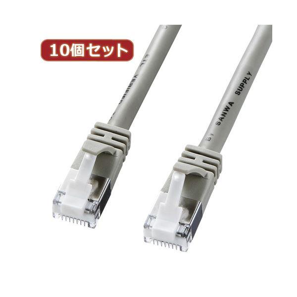 10個セットサンワサプライ ツメ折れ防止カテゴリ5eSTPLANケーブル KB-STPTS-01X10