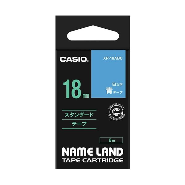 (まとめ) カシオ CASIO ネームランド NAME LAND スタンダードテープ 18mm×8m 青/白文字 XR-18ABU 1個 【×10セット】
