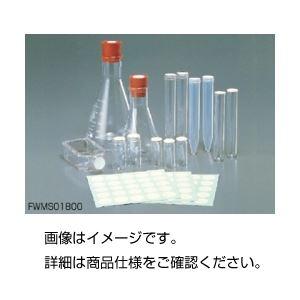(まとめ)ミリシール FWMS01800【×3セット】