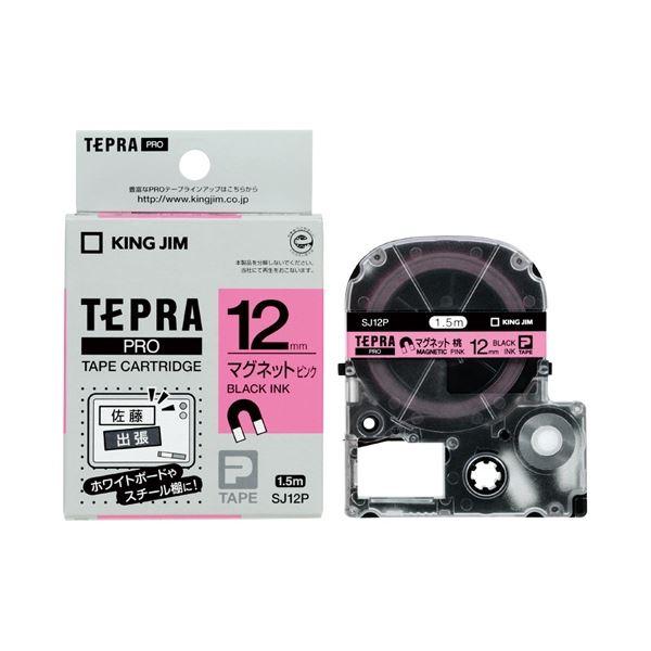 (まとめ)キングジム PROテープ マグネット ピン/黒字 SJ12P【×30セット】