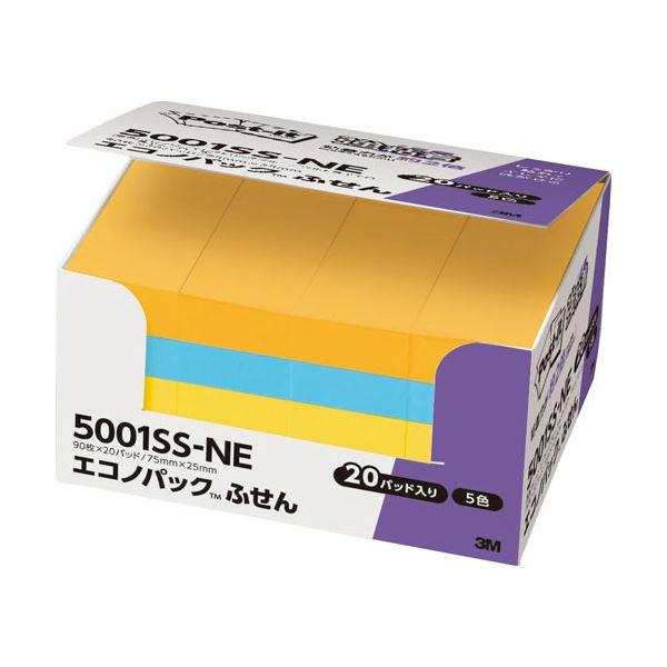 (まとめ) 3M ポストイット エコノパック 強粘着ふせん 75×25mm ネオンカラー5色 5001SS-NE 1パック(20冊) 【×5セット】