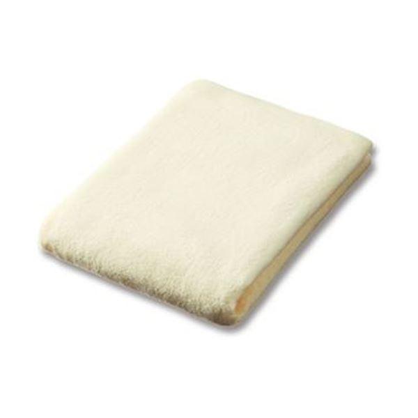 (まとめ)オカザキ シャーリングバスタオルホワイト 1枚【×20セット】