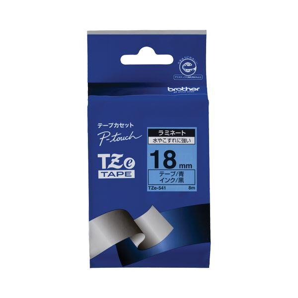 (まとめ) ブラザー BROTHER ピータッチ TZeテープ ラミネートテープ 18mm 青/黒文字 TZE-541 1個 【×10セット】