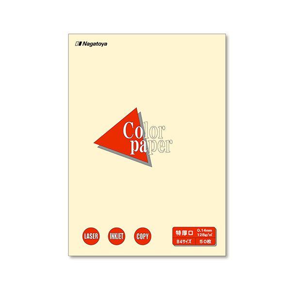 (まとめ) 長門屋商店 Color Paper B4 特厚口 レモン ナ-2402 1冊(50枚) 【×30セット】
