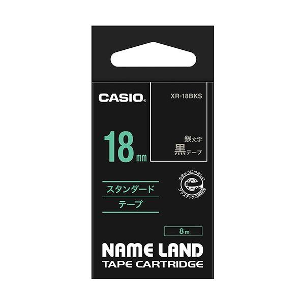 (まとめ) カシオ CASIO ネームランド NAME LAND スタンダードテープ 18mm×8m 黒/銀文字 XR-18BKS 1個 【×10セット】