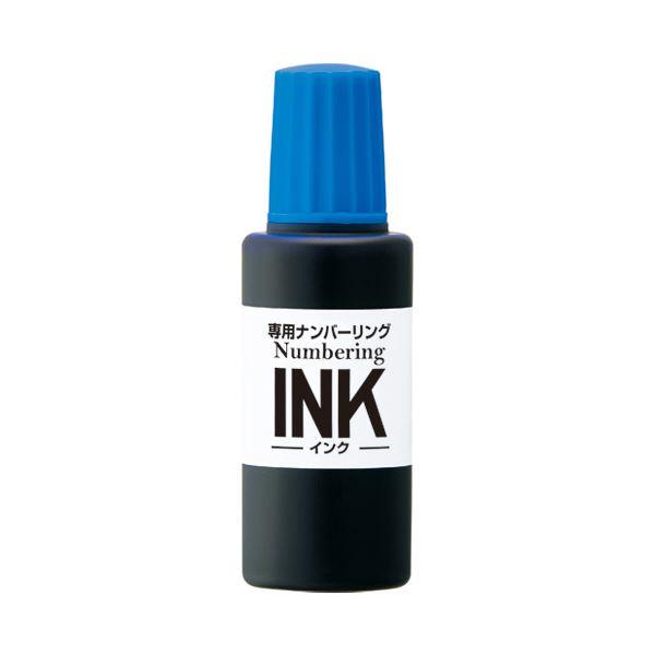 (まとめ)プラス ナンバーリングインク ブルー IJ-900【×50セット】