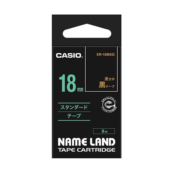 (まとめ) カシオ CASIO ネームランド NAME LAND スタンダードテープ 18mm×8m 黒/金文字 XR-18BKG 1個 【×10セット】