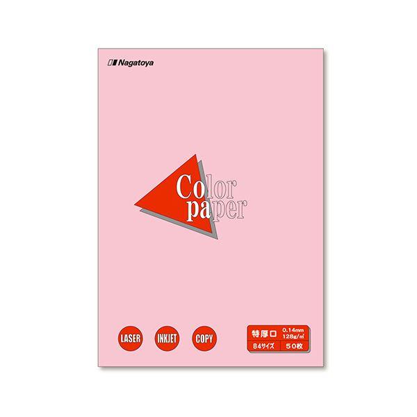 (まとめ) 長門屋商店 Color Paper B4 特厚口 桃 ナ-2421 1冊(50枚) 【×30セット】