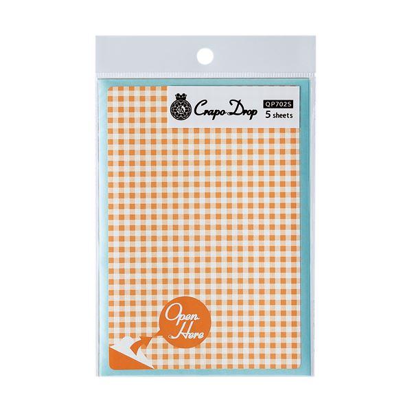 (まとめ) ヒサゴ クラッポドロップ プライバシールオレンジ A6 1面 ラベルサイズ96×142mm QP702S 1冊(5シート) 【×30セット】