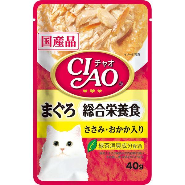 (まとめ)CIAOパウチ 総合栄養食 まぐろ ささみ・おかか入り 40g (ペット用品・猫フード)【×96セット】