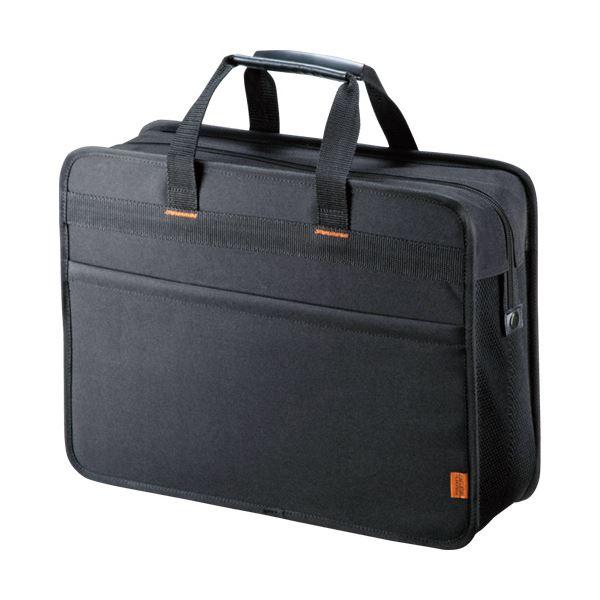 (まとめ)サンワサプライらくらくPCキャリーL(鍵付き) 15.6型ワイド対応 BAG-BOX2BK2 1個【×3セット】
