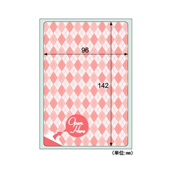 (まとめ) ヒサゴ クラッポドロップ プライバシールピンク A6 1面 ラベルサイズ96×142mm QP701S 1冊(5シート) 【×30セット】