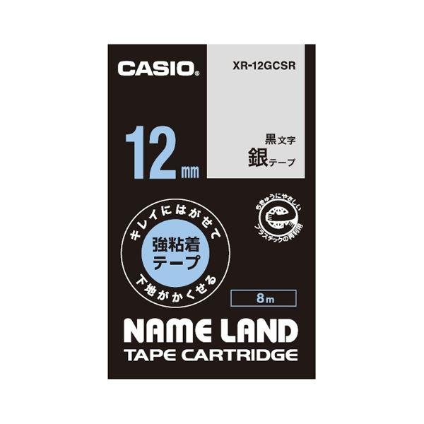 (まとめ)カシオ計算機 ラベルテープXR-12GCSR 黒文字銀テープ12mm【×30セット】