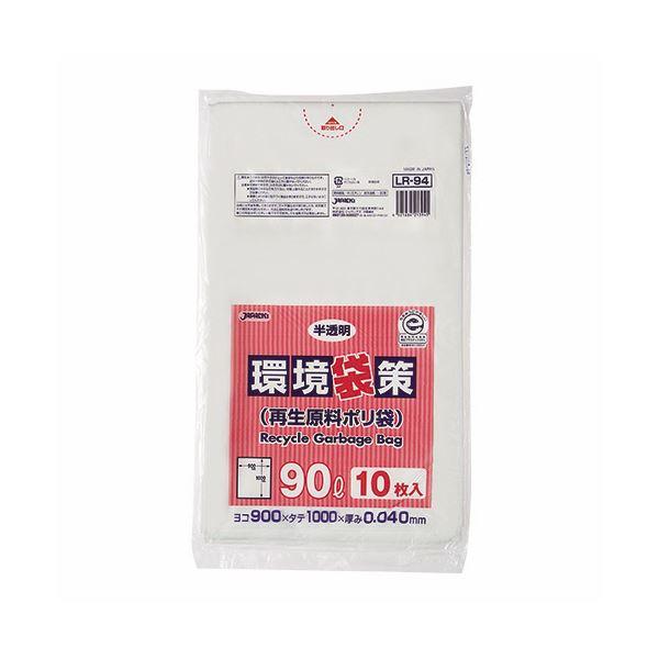 (まとめ) ジャパックス 環境袋策 再生原料ポリ袋 半透明 90L LR-94 1パック(10枚) 【×30セット】