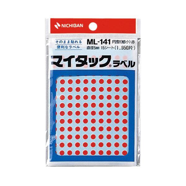 (まとめ) ニチバン マイタック カラーラベル 円型 直径5mm 赤 ML-1411 1パック(1950片:130片×15シート) 【×50セット】