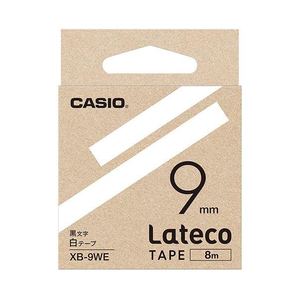 (まとめ)カシオ ラテコ 詰替用テープ9mm×8m 白/黒文字 XB-9WE 1個【×10セット】