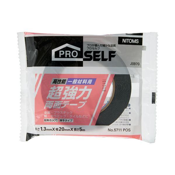 (まとめ)ニトムズ 一般用 超強力両面テープ 20mmx5m J0970【×30セット】