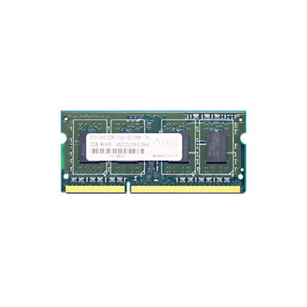 (まとめ)アドテック DDR3L 1600MHzPC3L-12800 204Pin SO-DIMM 2GB 省電力 ADS12800N-LH2G 1枚【×3セット】