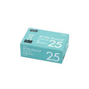 (まとめ) TANOSEE ダブルクリップ 中 口幅25mm ブラック 1セット(300個:10個×30箱) 【×5セット】