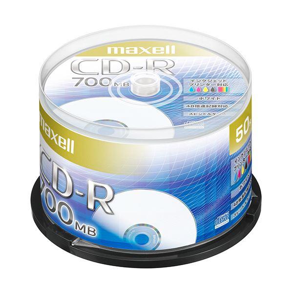 (まとめ) マクセル データ用CD-R 700MB48倍速 ホワイトプリンタブル スピンドルケース CDR700S.PNW.50SP 1パック(50枚) 【×10セット】