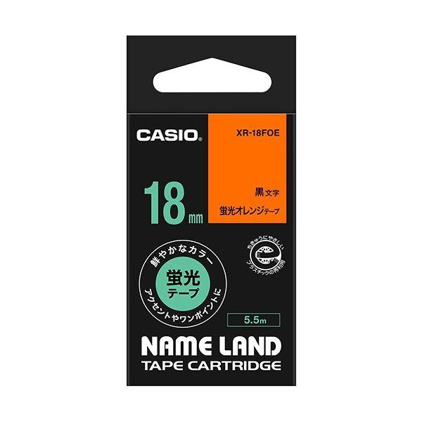 (まとめ) カシオ CASIO ネームランド NAME LAND スタンダードテープ 18mm×5.5m 蛍光オレンジ/黒文字 XR-18FOE 1個 【×10セット】