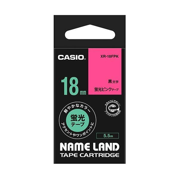 (まとめ) カシオ CASIO ネームランド NAME LAND スタンダードテープ 18mm×5.5m 蛍光ピンク/黒文字 XR-18FPK 1個 【×10セット】