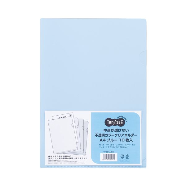 (まとめ) TANOSEE中身が透けない不透明カラークリアホルダー A4 ブルー 1パック(10枚) 【×30セット】