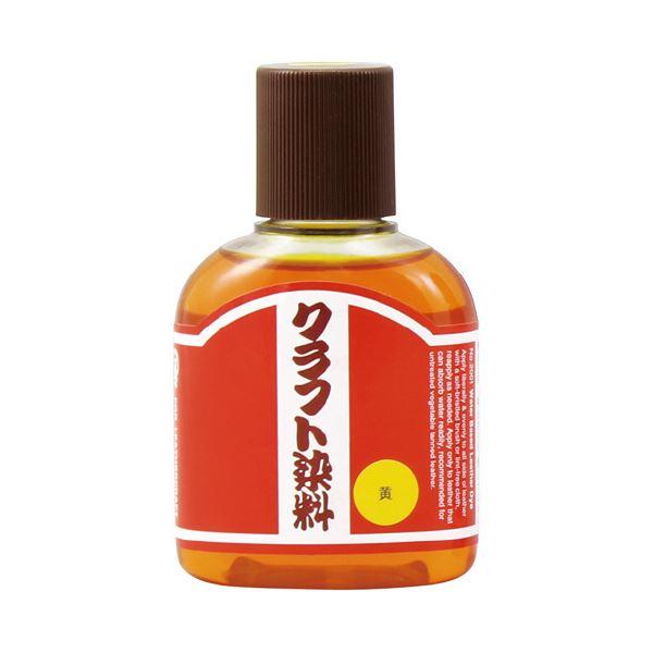 (まとめ)クラフト染料 100mL 黄18-3201【×30セット】