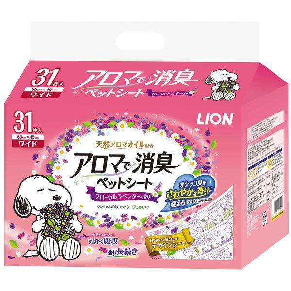 (まとめ)LION アロマで消臭ペットシート ワイド 31枚 (ペット用品)【×8セット】