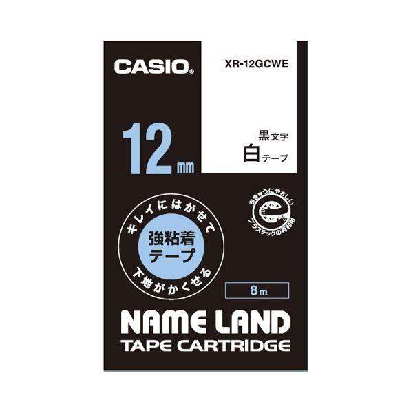 (まとめ)カシオ計算機 ラベルテープXR-12GCWE 黒文字白テープ12mm【×30セット】