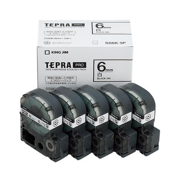 (まとめ)キングジム テプラ PRO テープカートリッジ 6mm 白/黒文字 SS6K-5P 1パック(5個)【×3セット】