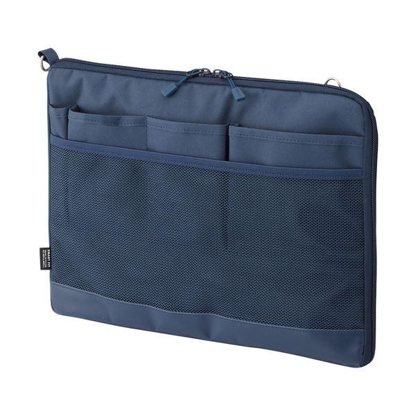 (まとめ) リヒトラブ SMART FITACTACT バッグインバッグ (ヨコ型) A4 ネイビー A-7681-11 1個 【×10セット】