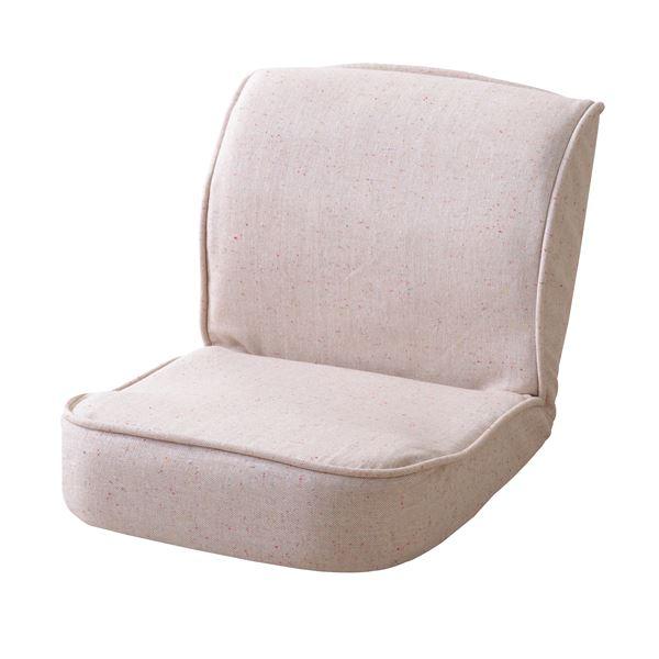 のびのび腹筋リクライナー/座椅子 【1人掛け ベージュ】 幅43cm 14段階リクライニング 腰部特殊バネ付き 〔リビング〕
