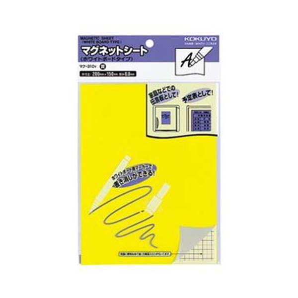 (まとめ)コクヨ マグネットシート(ホワイトボードタイプ)200×150×0.8mm 黄 マク-310Y 1セット(10枚)【×3セット】