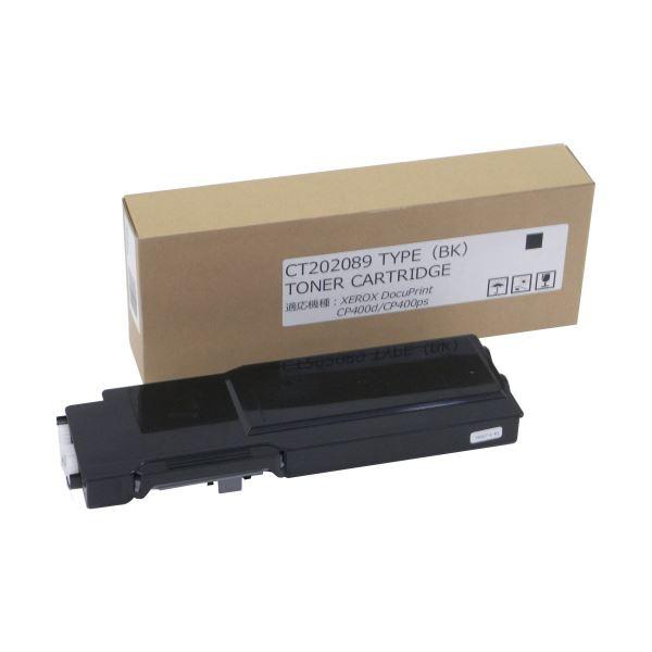 トナーカートリッジ CT202089汎用品 ブラック 1個