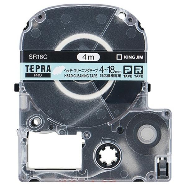 (まとめ) キングジム テプラ PRO テープカートリッジ ヘッドクリーニングテープ 18mm SR18C 1個 【×10セット】