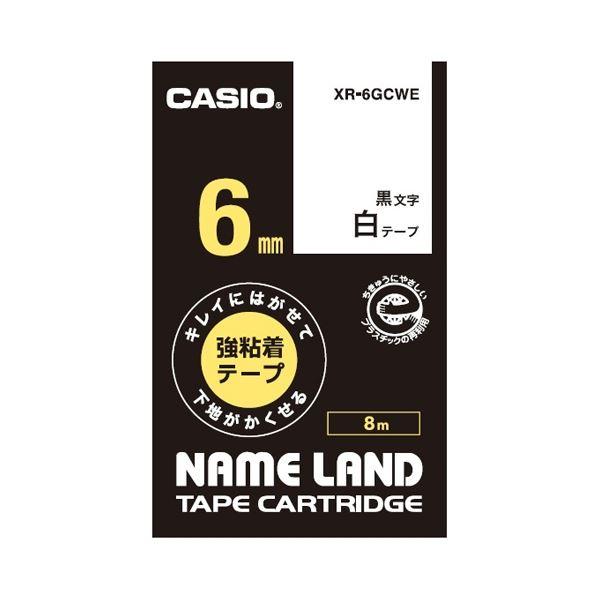 (まとめ)カシオ計算機 ラベルテープ XR-6GCWE 黒文字白テープ6mm【×30セット】