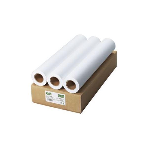 (まとめ)TANOSEE インクジェット用普通紙A1ロール 594mm×60m 1箱(3本)【×3セット】