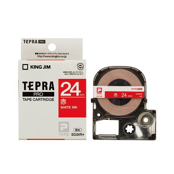 (まとめ) キングジム テプラ PRO テープカートリッジ ビビッド 24mm 赤/白文字 SD24R 1個 【×10セット】