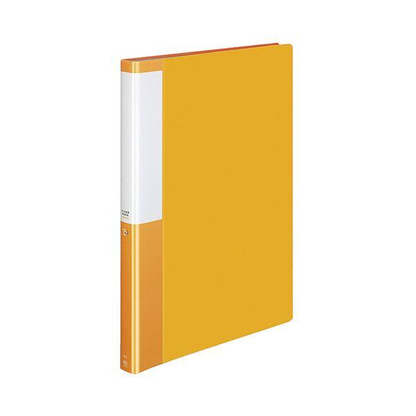 (まとめ) コクヨ クリヤーブック(クリアブック)(POSITY) 固定式 A4タテ 40ポケット 背幅25mm オレンジ P3ラ-L40NYR 1冊 【×30セット】