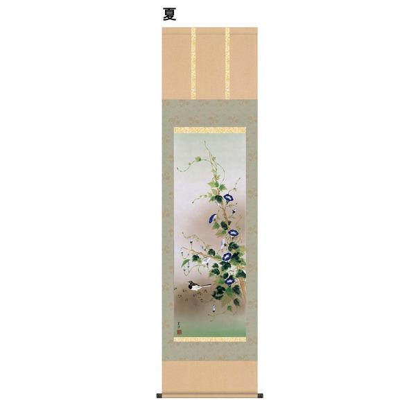日本の四季の風情を醸し出す花鳥画掛軸 ■近藤 玄洋掛軸(尺三) 四季花鳥 夏