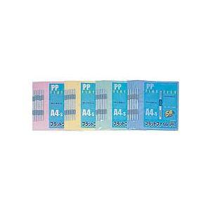 (まとめ) ビュートン フラットファイル A4タテ160枚収容 背幅18mm ブルー FF-A4S-B5 1パック(5冊) 【×30セット】