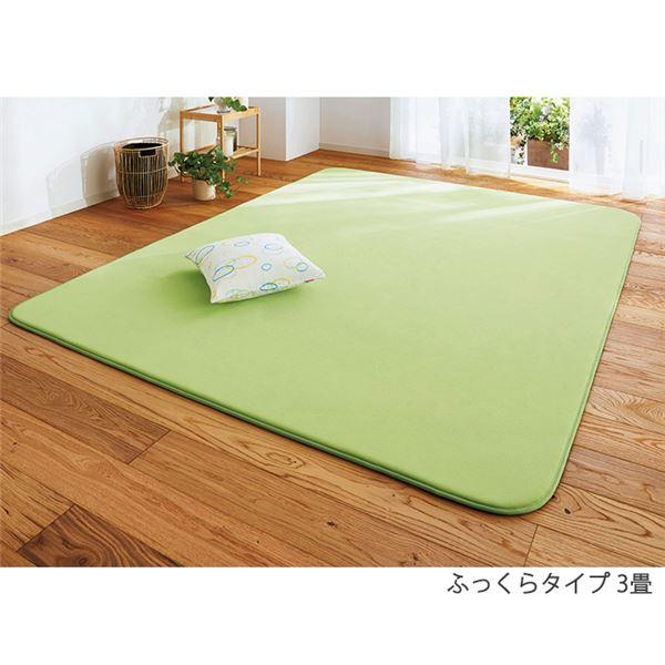 接触冷感 ラグマット/絨毯 【ふっくらタイプ 2畳 グリーン】 洗える ホットカーペット 床暖房対応 『ひんや~り冷感ラグ』