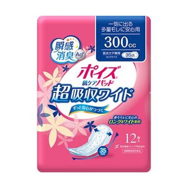 (まとめ)日本製紙 クレシア ポイズ 肌ケアパッド超吸収ワイド 一気に出る多量モレに安心用 1パック(12枚)【×20セット】