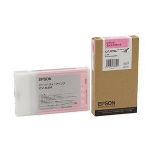 エプソン インクカートリッジ ビビッドライトマゼンタ 220ml ICVLM39A