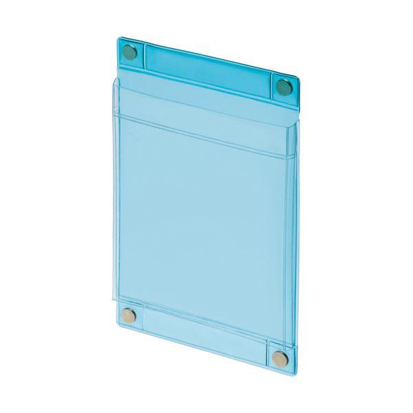 (まとめ) ライオン事務器 マグネットポケットソフトタイプ ハガキ W125×D11×H188mm 透明ブルー MP-C6 1個 【×10セット】