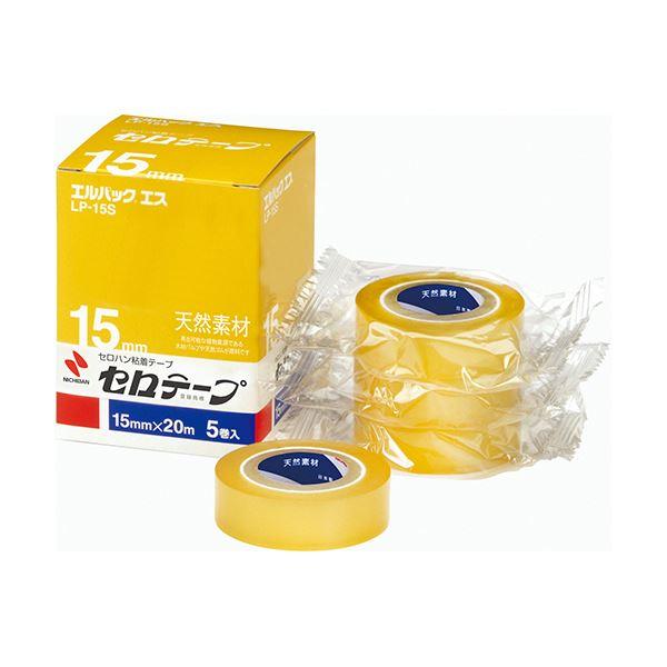 (まとめ) ニチバン セロテープ エルパック エス 小巻 15mm×20m LP-15S 1パック(5巻) 【×10セット】