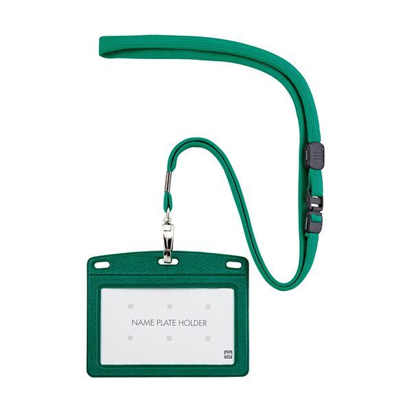 (まとめ) オープン工業 吊下げ名札 レザー調ヨコ名刺サイズ 緑 N-123P-GN 1個 【×30セット】