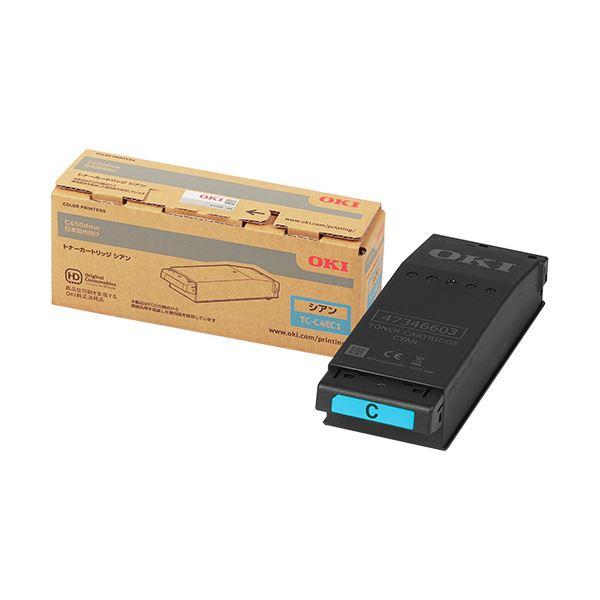 メーカー純正カラーLEDプリンター用トナーカートリッジ 沖データ お買い得 トナーカートリッジ 1個 TC-C4EC1 シアン 2020