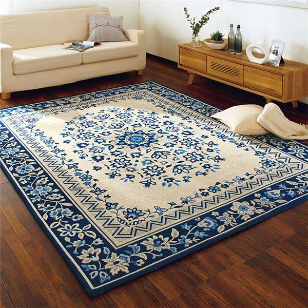 モダン ラグマット/絨毯 【2畳 185cm×185cm ブルー】 正方形 防滑加工 ホットカーペット 床暖房対応 〔リビング〕